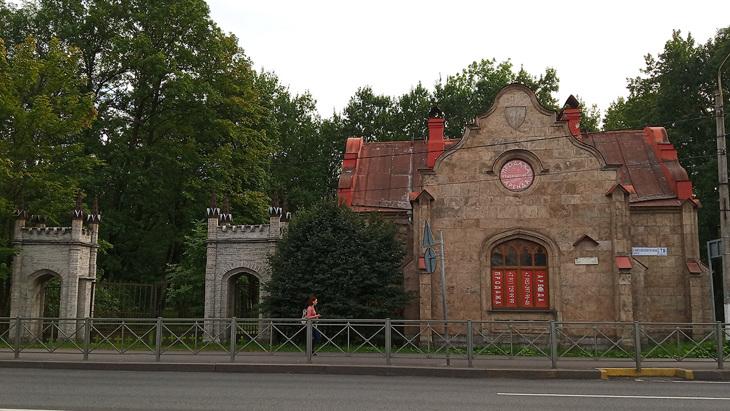 Дом привратника в Стрельне.